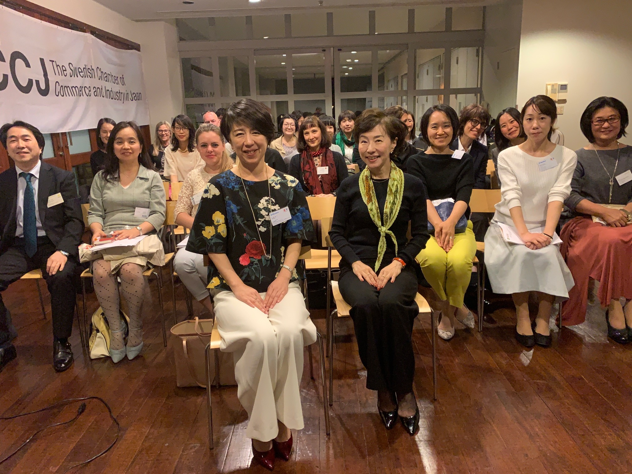 Event Report: Women President In Japan And The Diversity Index With Kaori Sasaki, CEO Of Ewoman Inc.