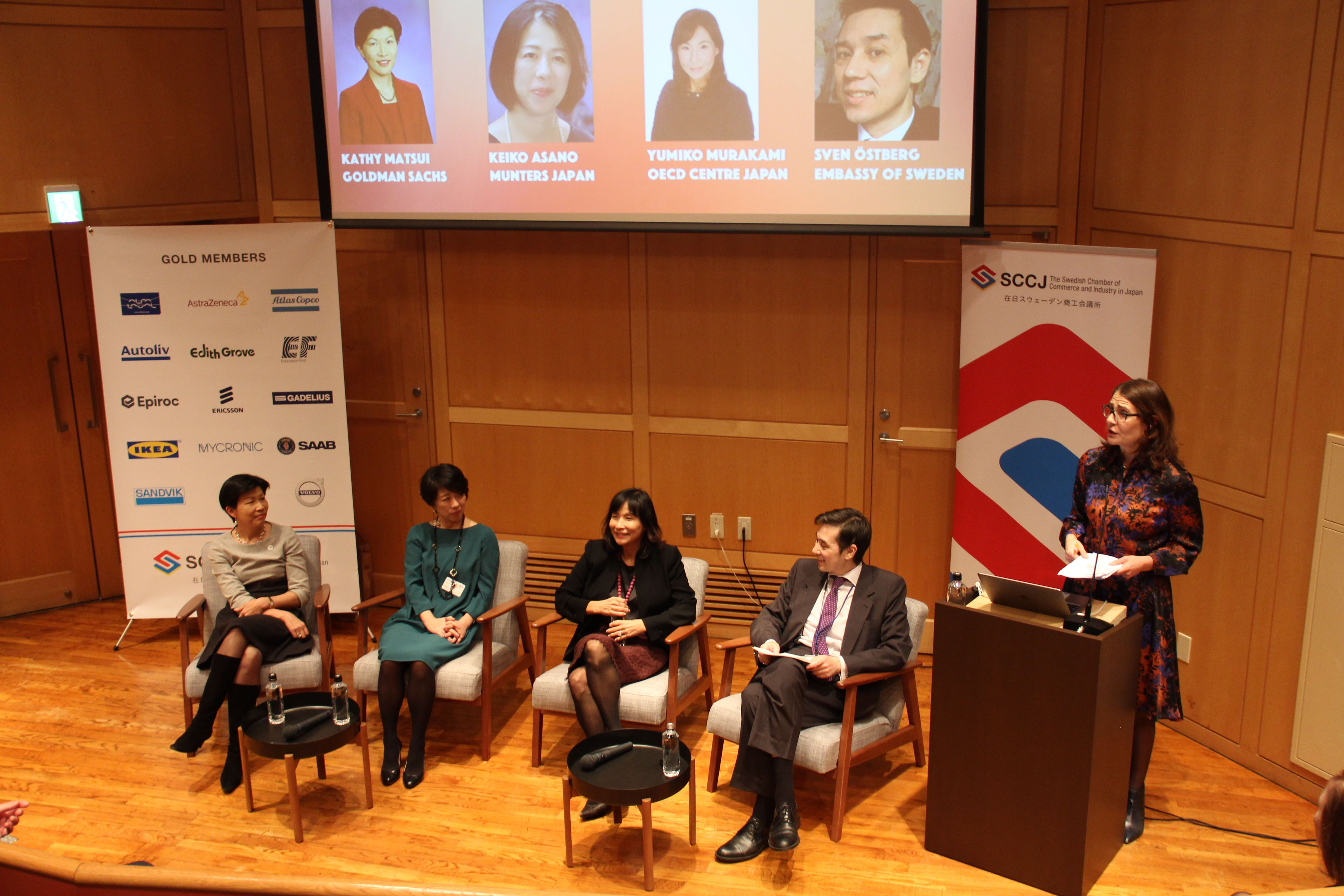 "Event Report: ""Build Better Business Through Diversity"""