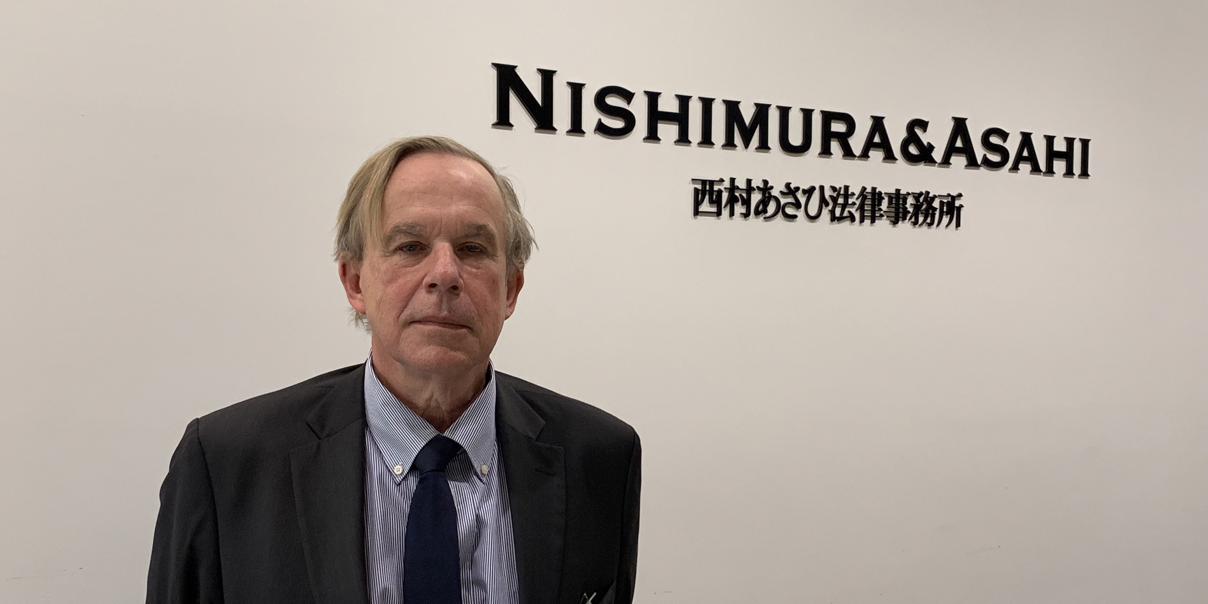Member Introduction: Nishimura & Asahi - Japan's Pioneer Law Firm