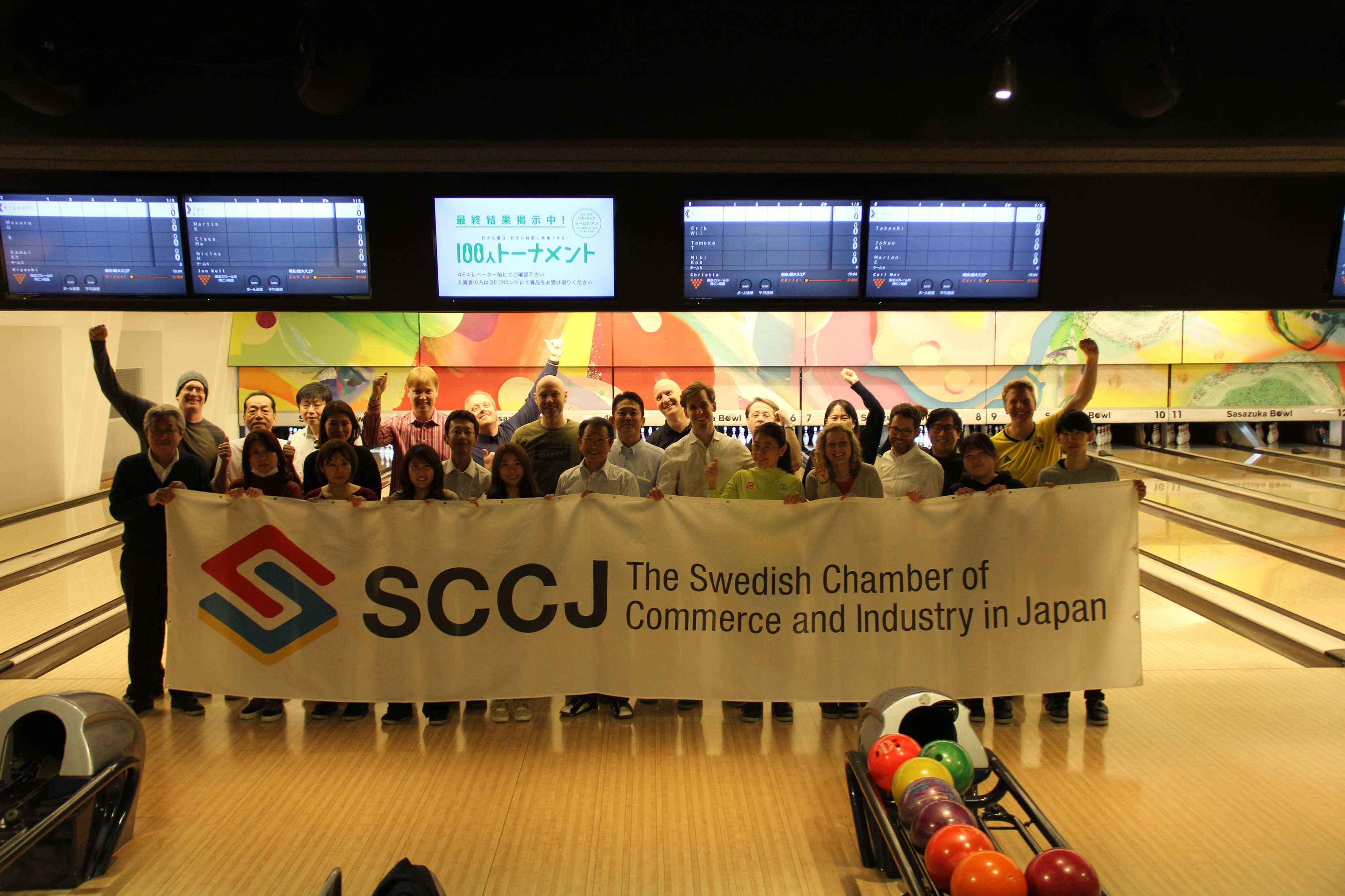 Event Report: SCCJ Bowling Competition 2020